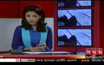 Somoi TV interview w3xplorers