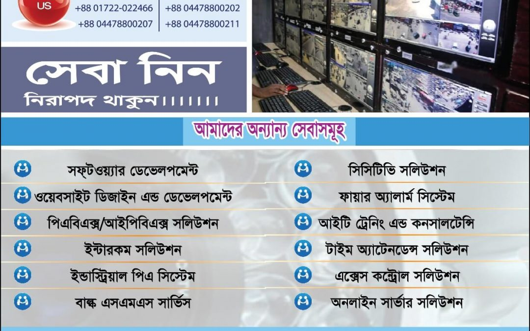 Special discount is running for Puja 2016